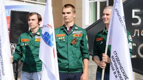 Воронежский ГАСУ открыл третий трудовой семестр стройотрядов