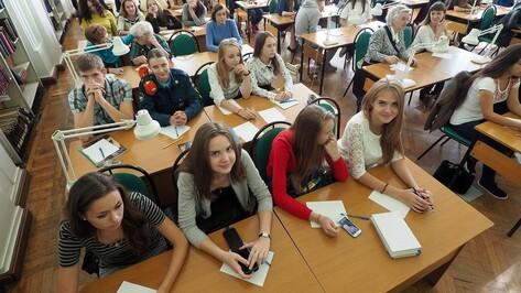 Самой грамотной жительницей Воронежа стала сотрудница академии искусств