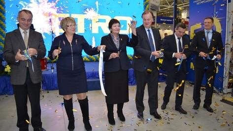 В Семилуках открылся второй в области гипермаркет Metro