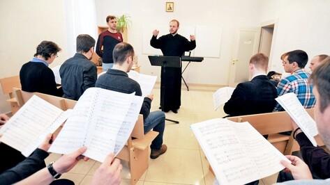 Митрополичий хор из Воронежа выступит на фестивале церковной музыки в Польше