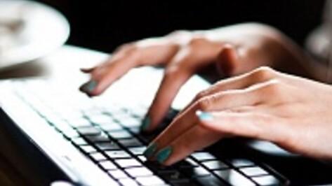 В Воронеже пойдет под суд рецидивист, который познакомился с девушкой в интернете и надругался над ней