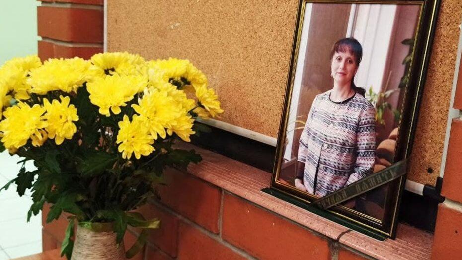 Губернатор Воронежской области выразил соболезнования родным погибшей учительницы
