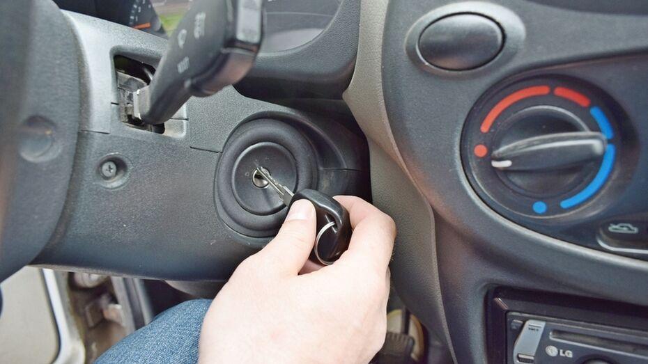 В Грибановском районе 20-летний сельчанин угнал проданный автомобиль