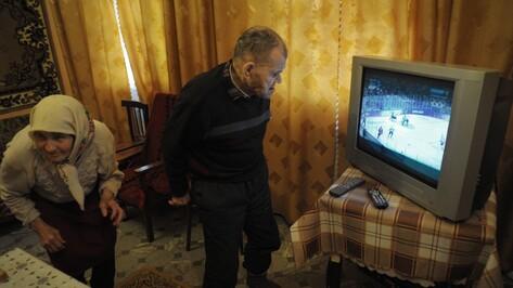 Житель Воронежской области, участвовавший во взятии Берлина, болеет за наших хоккеистов на Олимпиаде