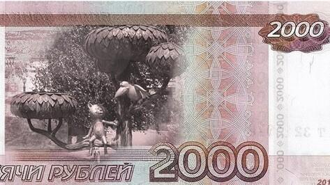 Воронежские символы выбыли из голосования за вид новых банкнот