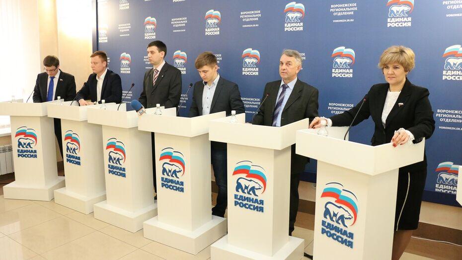 Воронежские единороссы предложили лишать лицензий недобросовестные управляющие компании