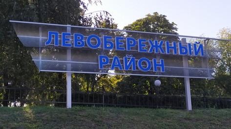 Новая стела на въезде в Левобережный район Воронежа будет светиться по ночам