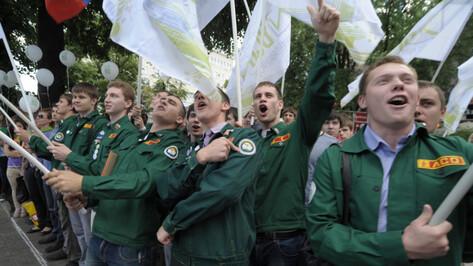 Воронеж впервые примет Всероссийский слет студенческих отрядов