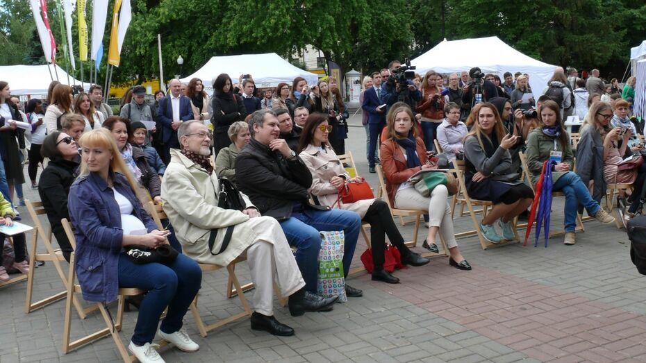 В Воронеже в Платоновских чтениях поучаствовали 74 человека