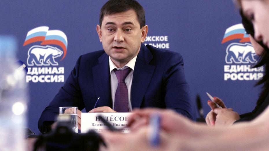 Спикер Воронежской облдумы рассказал, на что пойдут 16 млрд рублей по нацпроектам
