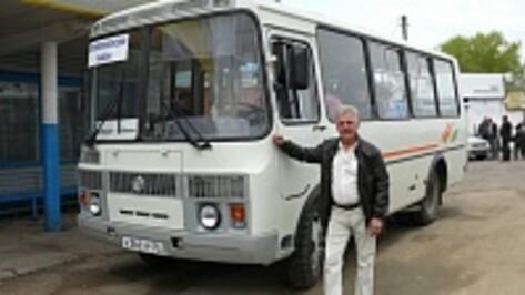 В Верхнем Мамоне на маршрут вышел новый автобус