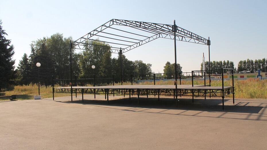 В парке хохольского села Новогремяченское установили концертную сцену