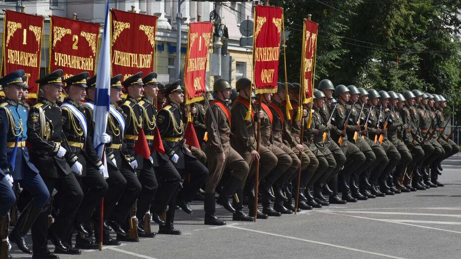 Марши военных лет и «Лучи Победы»: как Воронеж проведет 24 июня