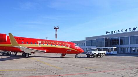 «Руслайн» откроет дополнительные рейсы из Воронежа в Сочи и Санкт-Петербург