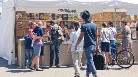 Новинки и книжные редкости. Что искать на Книжной ярмарке воронежского Платоновфеста
