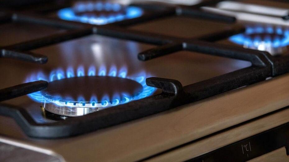 В Подгоренском районе на 4 дня отключат газ