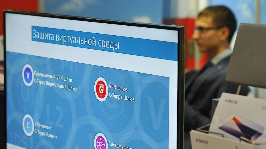 Губернатор Александр Гусев одобрил создание в Воронежской области IT-кластера