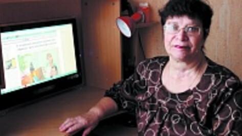 Таловская пенсионерка попала в число первых подписчиков на электронную версию районки
