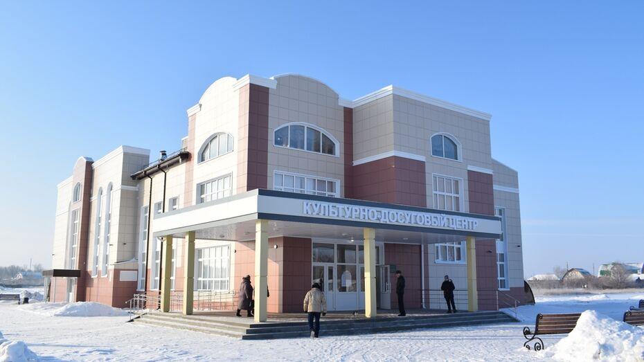 В борисоглебском селе Третьяки открыли Дом культуры имени Петра Казьмина