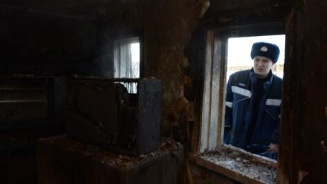 Мужчина из мести поджег дом экс-сожительницы под Кантемировкой