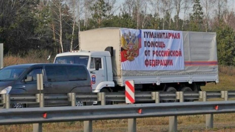 Воронеж направил на Донбасс гуманитарную помощь