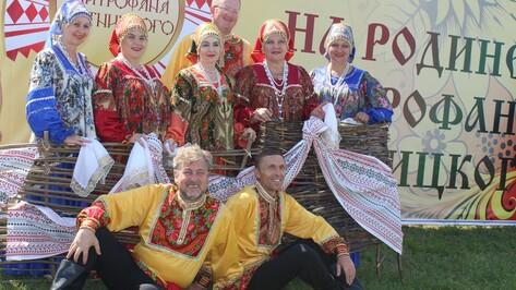 В Таловском районе прошел 30-й юбилейный фестиваль «На родине Пятницкого»