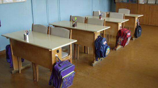 В Таловском районе 2 класса ушли на дистанционное обучение