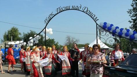 В Верхнем Мамоне прошел заключительный концерт межрегионального фестиваля «Песни над Доном»