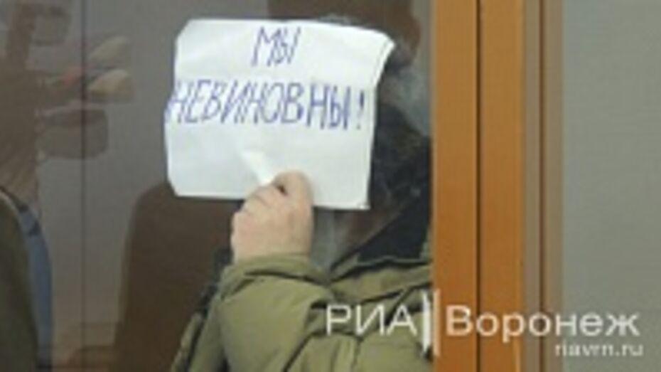 В Воронеже суд вынес приговор педофилам, которых обвиняли в почти 100 эпизодах насилия над 13 мальчиками