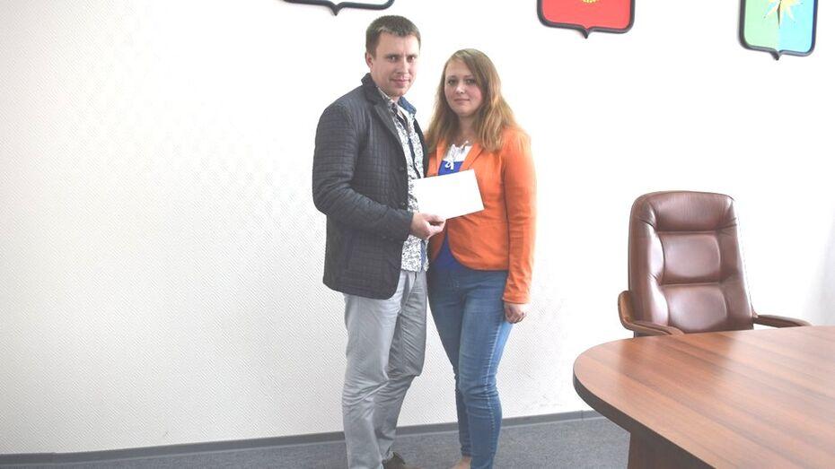 В Верхнехавском районе 9 семей получили сертификаты на приобретение жилья