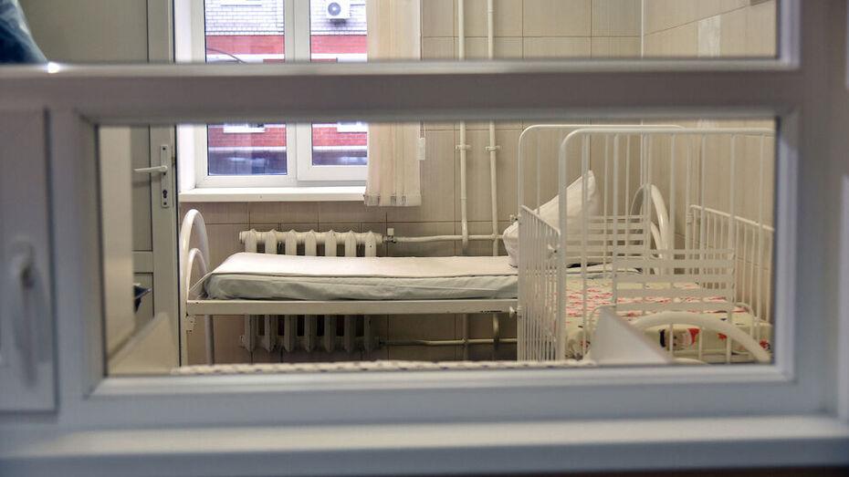 Облсуд в Воронеже снизил в 15 раз сумму штрафа главврачу больницы за злоупотребления