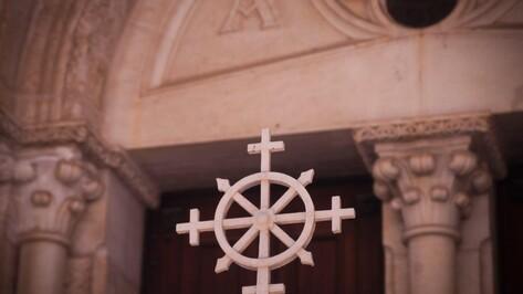Воронежский Межконфессиональный совет предостерег общество от «религиозных провокаций»