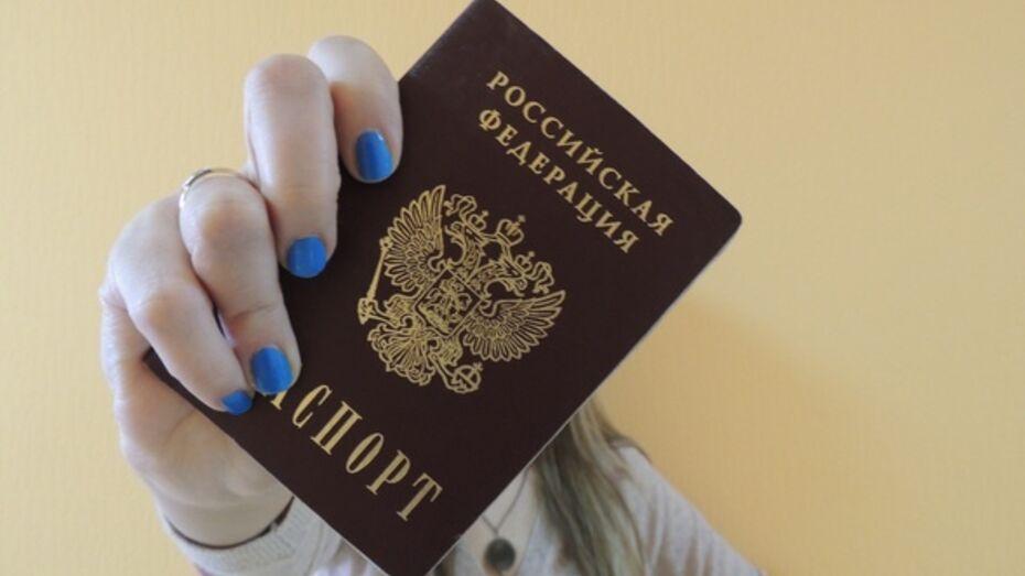 Жительница Борисоглебска оформила кредит по паспорту коллеги