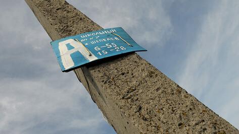 Директора школы в Воронежской области оштрафовали за отсутствие автобуса для детей