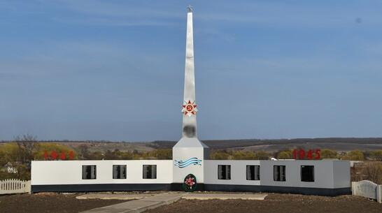 Мемориал «Вечный огонь» благоустроят в грибановском селе Средний Карачан