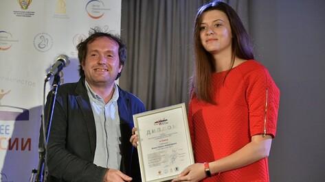 Журналисты РИА «Воронеж» стали призерами всероссийского конкурса материалов о семье