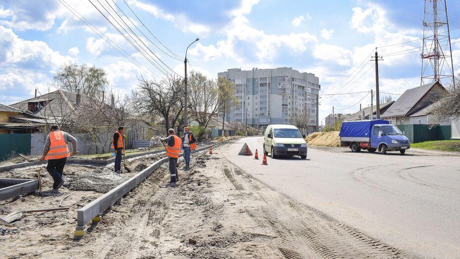 В Лисках построят тротуар за 3,4 млн рублей