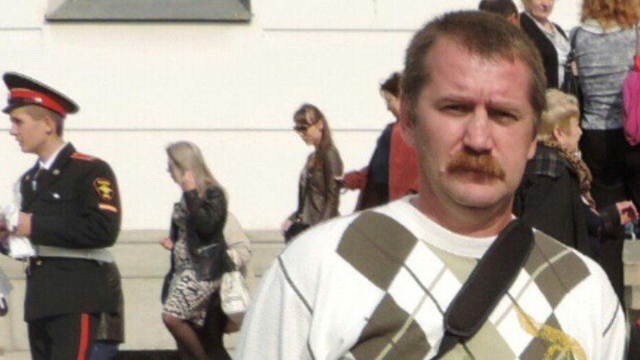 Полиция озвучила подробности о пропавшем в Воронежской области 44-летнем мужчине
