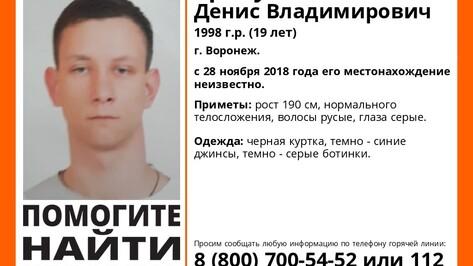 В Советском районе Воронежа пропал 19-летний парень