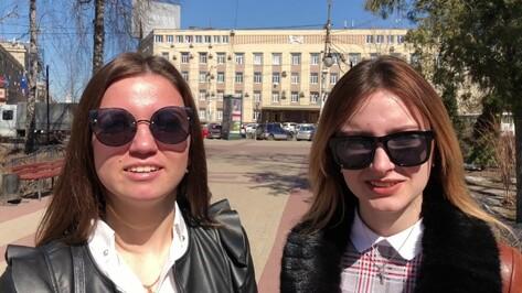 Опрос РИА «Воронеж». Что такое толмач, десница, челлендж, биткоин