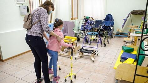 Бесплатный прокат средств реабилитации для детей-инвалидов открыли в Воронеже