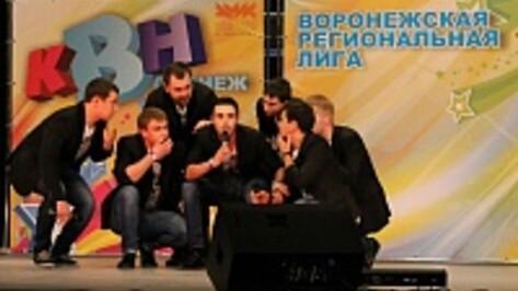 В Воронеже стартовал двенадцатый фестиваль Воронежской лиги КВН