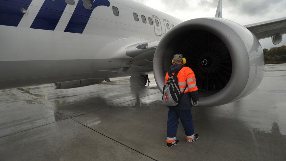 Рейс из Воронежа в Москву задержался из-за тумана
