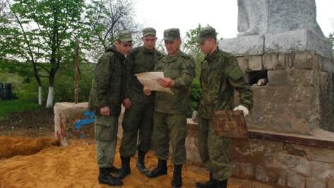 В кантемировском селе при ремонте памятника обнаружили послание к потомкам