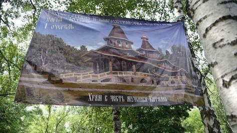 Митинг против строительства храма в парке Южный собрал несколько сотен воронежцев