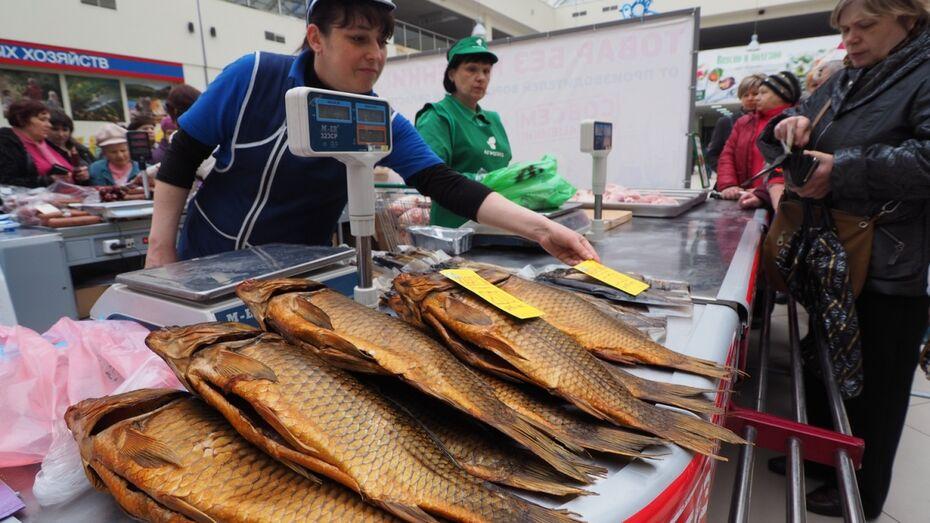Центральный рынок предложил воронежцам продукты «совсем без наценки»