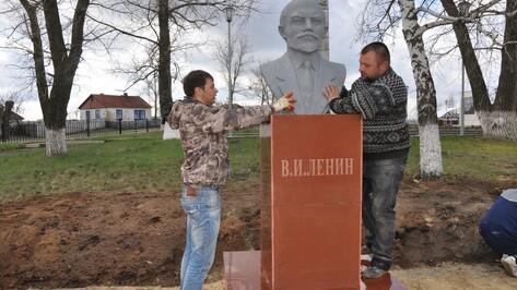 В Павловском районе установили бюст Ленина к годовщине со дня его рождения