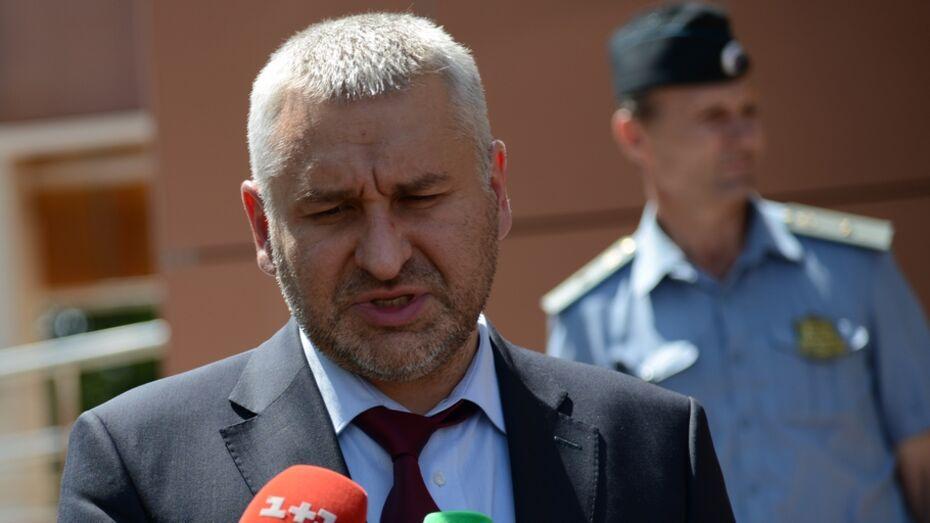 Адвокат Надежды Савченко заявил о вероятном рассмотрении дела в воронежском суде
