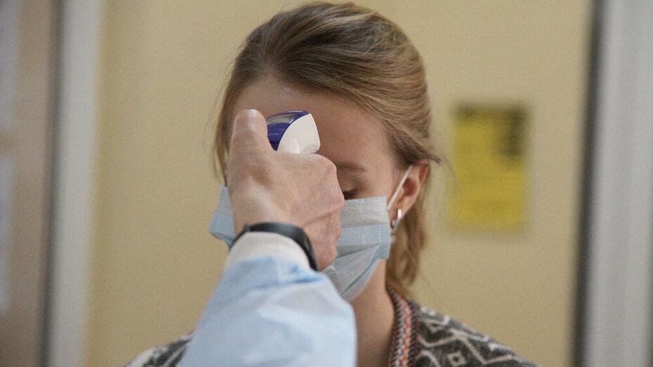 За время пандемии коронавирусом заразились более 40 тыс воронежцев