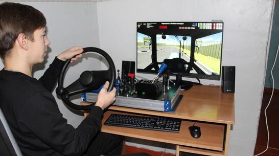 Симулятор трактора появился в школе Подгоренского района